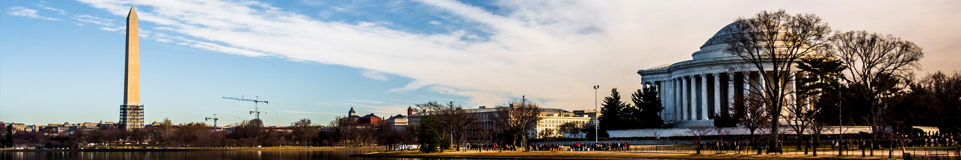 District of Columbia Banner Image